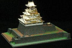 JG2 Gold Collection Osaka Castle