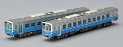 The Railway Collection J.R. KIHA54-0 (2-Car S