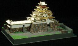 JG5 Gold Collection Tsuruga Castle