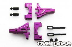 OD2424 Adjustable Front Suspension Arm Type-2