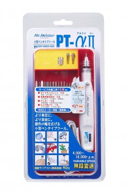 Mr.Meister PT-alpha 2 - Pen type power tool