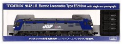 J.R. Electric Locomotive Type EF210-100 with