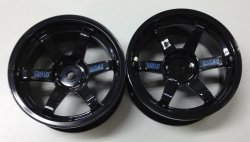 SPKV-002 VOLK Racing TE37 Black 5mm Offset 2pcs