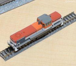 J.R. Diesel Locomotive Type DE10-1000 Japan F