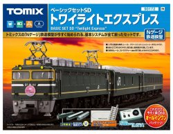 Basic Set SD Twilight Express (3-Car Set) (Tr