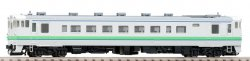 J.R. Diesel Train Type KIHA40-1700 Coach T