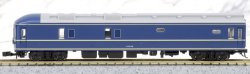 20 Series Sleeping Passenger Car `Yuzuru/Haku