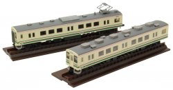 The Railway Collection J.R. Series 107-100 La