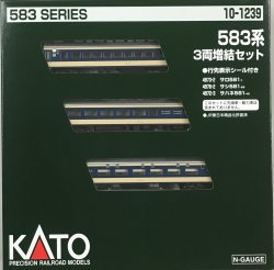 10-1239 Series 583 Add-On 3-Car Set