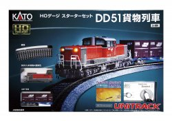 3-001 HO-Gauge Starter Set DD51 Freight Train