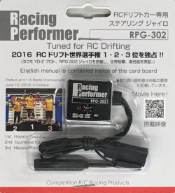 RPG-302 Racing Performer Steering Gyro
