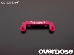 OD1223 Aluminium Front Gear Case Mount for Yokomo Drift Package