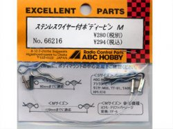 66126 Stealth Wire With Body Pin M