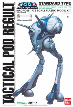 Standard Type Tactical Pod Regult