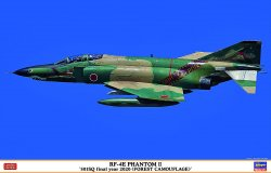 RF-4E PhantomII `501SQ Final Year 2020 (Fores