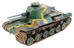Imperial Army 97 Medium Tank [New Cannon Chih