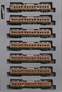 10-1481 Series 115-1000 Shonan Color (J.R. Ve