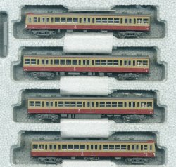 10-1357 Seibu Railway Series 701(Non Air Cond