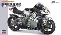 "Scott Racing Team Honda RS250RW ""2009 WGP Cha"
