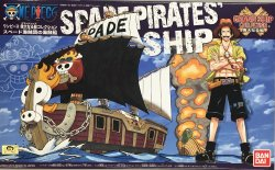 Spade Pirates Pirate Ship