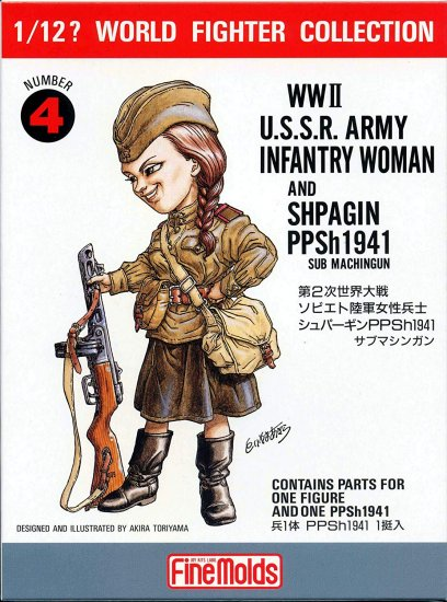 WW.II USSR Infantry Woman & Shpagin PPSh1941 - Click Image to Close