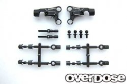 OD2351 Aluminium Upper Arm Set (For OD / Black)