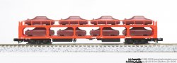 10-1448 Freight Car KU 5000 6-Car Set (with C