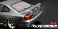 66738 Rear Wing for Nissan S15 Silvia
