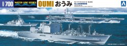 1/700 JMSDF Replenishment Oiler Oumi