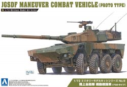 JGSDF Maneuver Combat Vehicle (Prototype)