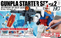 HGUC GUNPLA START SET vol.2