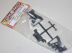 SD-008C Type-C Lower A ram