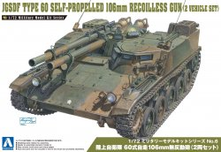 JGSDF Type 60 Self-propelled 106mm Recoilless