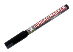 GM302P Gundam Marker Sumiire Pen Grey flowing type