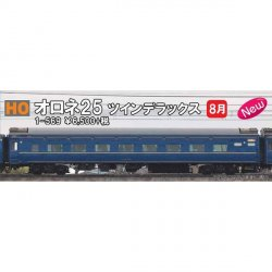 1-569 HO Limited Express Sleeper Hokutosei Ty