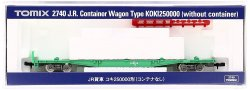 J.R. Container Wagon Type Koki250000 (without