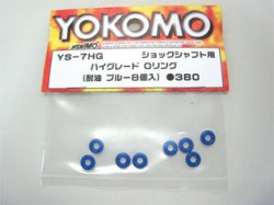 YS-7HG High Grade O Rings Blue (8)