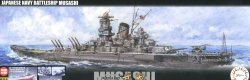 IJN Battle Ship Musashi Special Version (Sho