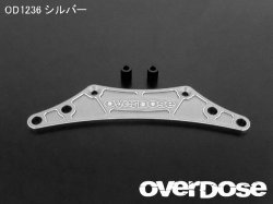 OD1236 Aluminium Bumper Support Set for Yokomo (Silver)