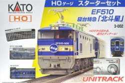 3-002 EF510 Limited Express Sleeping Passenge