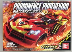 GD-010 Prominence Phoenixion