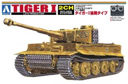 German Heavy Tank Tiger Type I Late Productio