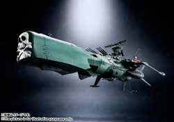 Chogokin Tamashii SPACE PIRATE BATTLE SHIP AR