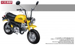 Honda Gorilla Custom Takekawa Specification V