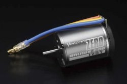 YM-BL85G Brushless Motor Gun Metal 8.5T