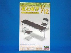 1/12 Club room Desk & Folding Chair