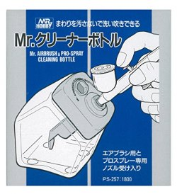 PS257 MR. Airbrush & Pro-Spray Cleaning Bottle