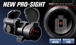 New Pro-Sight (High Precision Dot Type)