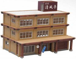The Building Collection 067 Hot-spring Inn B