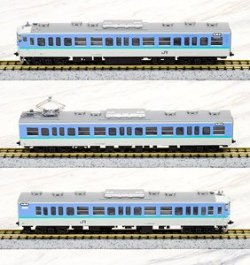 10-1429 Series 115-300 Nagano Color Add-On 3-
